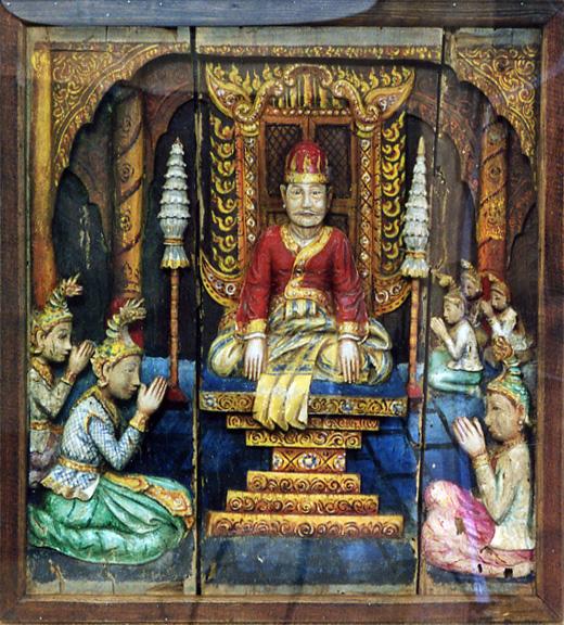 Burmese Teaching Panel 1