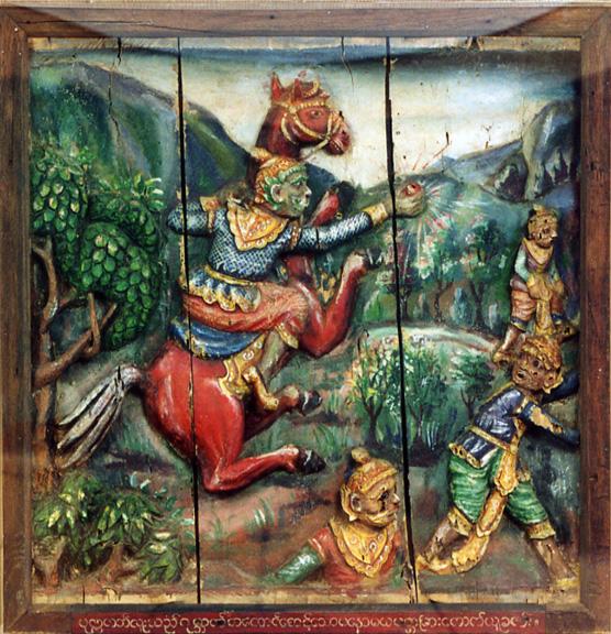 Burmese Teaching Panel 2